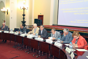 Research and practice conference Arbitration in Russia: Current State, Practices, Prospects